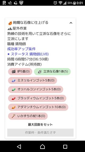 Screenshot_20171204-000158