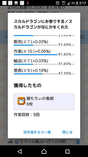 Screenshot_20180101-021756