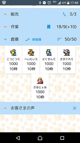 Screenshot_20180105-174058