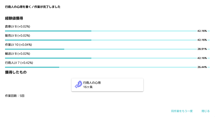 スクリーンショット 2020-09-20 22.08.41