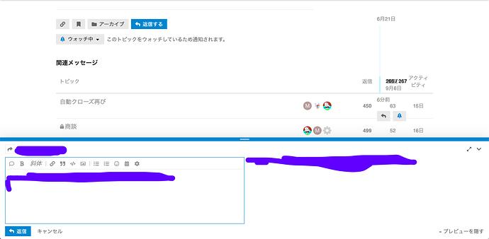 スクリーンショット 2020-09-06 20.03.19