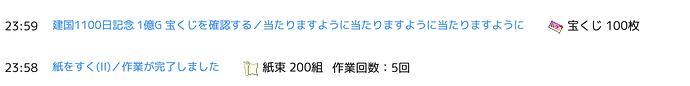 スクリーンショット 2020-05-12 0.11.01