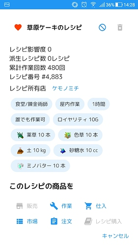 Screenshot_20190110-142835
