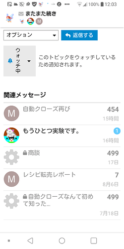 Screenshot_20200907-120301