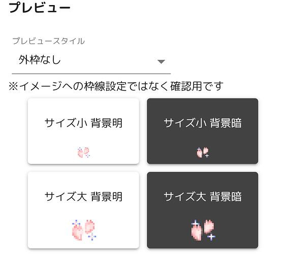 Screenshot_20200529-235305