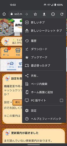 Screenshot_20210628-130203