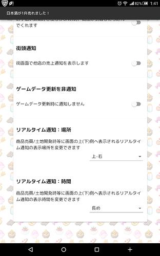 Screenshot_2019-03-16-01-41-49