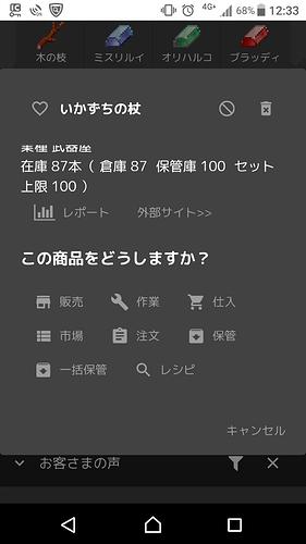 Screenshot_20190219-123345