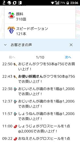 Screenshot_2018-05-07-23-06-45