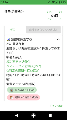 Screenshot_20191104-132603