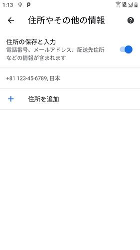 Screenshot_20210723-011400