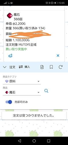 Screenshot_20190707_122229