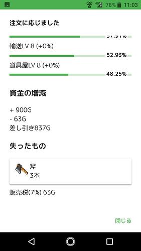 Screenshot_20181216-110401