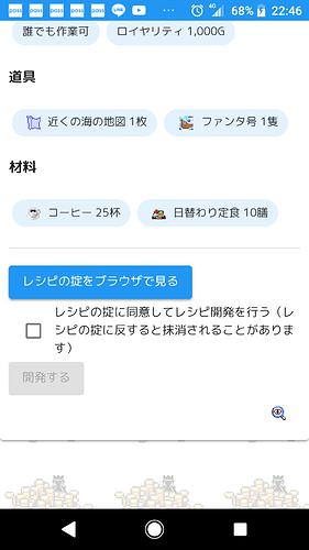 Screenshot_20190528-224617