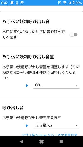 Screenshot_20190218-004252