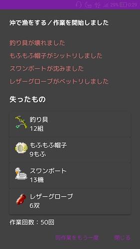Screenshot_20181101-002956