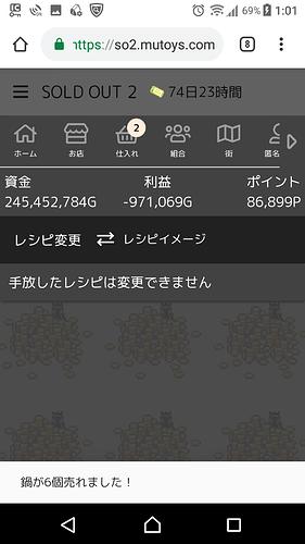 Screenshot_20190531-010128