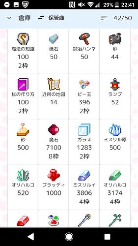 Screenshot_20180408-224135