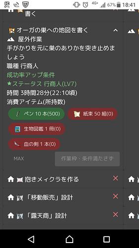 Screenshot_20190130-184132