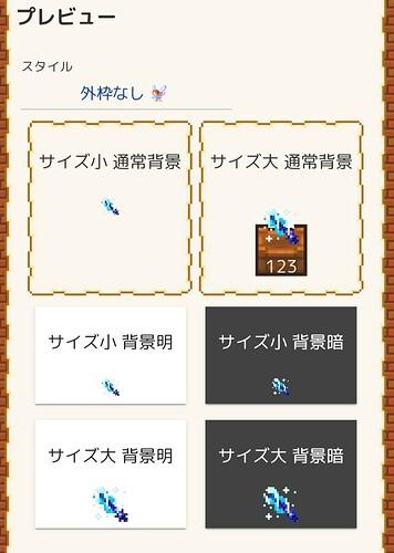 Screenshot_20210312_150641