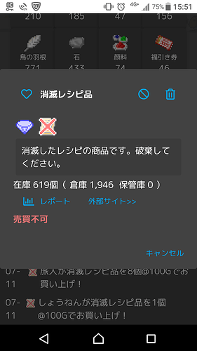 Screenshot_20190712-155121