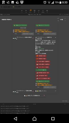 Screenshot_20180507-003352