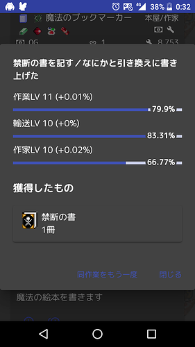 Screenshot_20190203-003213