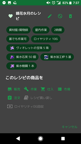 Screenshot_20190324-073800