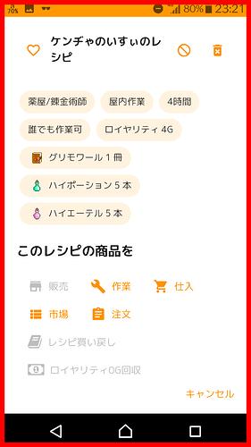 Screenshot_20180927-232132