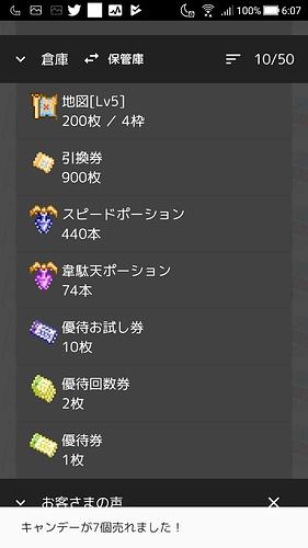 Screenshot_20180512-060747