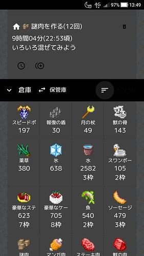Screenshot_20181201-134914