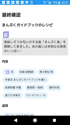 Screenshot_20190522-222757