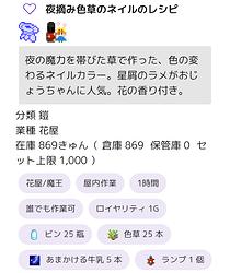7841_1
