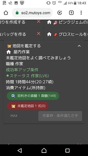 Screenshot_20190130-184344