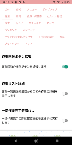 Screenshot_20190624-191258