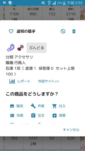Screenshot_2019-01-07-00-53-15