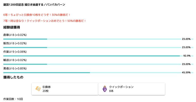 スクリーンショット 2020-08-21 23.43.48