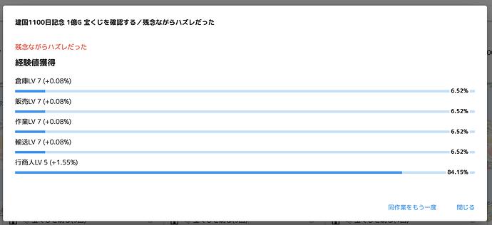 スクリーンショット 2020-05-14 13.06.57