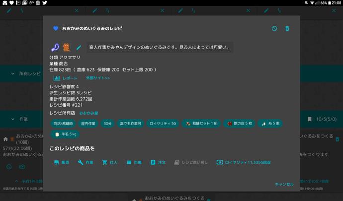 Capture%20_2018-06-23-21-08-37