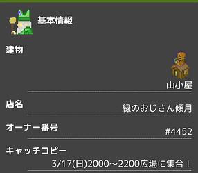Screenshot_20190311-181937_1