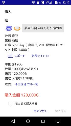 Screenshot_20190124-121801