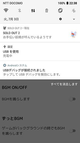 Screenshot_20180703-223850