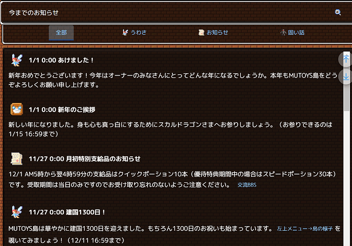 2020-12-02 17_24_47-Window