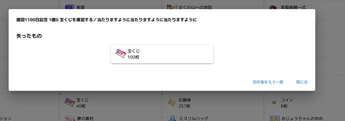 スクリーンショット 2020-05-16 0.04.12