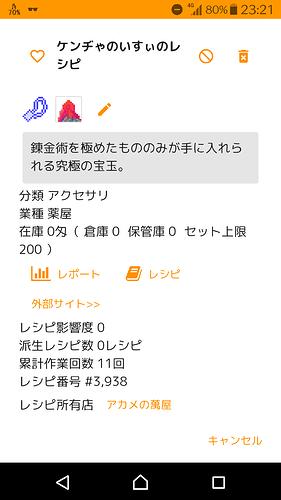 Screenshot_20180927-232121