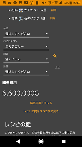 Screenshot_20190302-205054