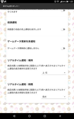 Screenshot_2019-03-16-01-51-48