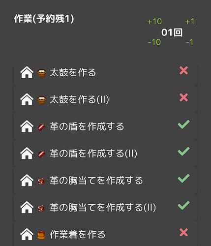Screenshot_20200507-081546_1