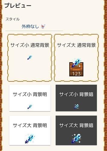 Screenshot_20210312_123044