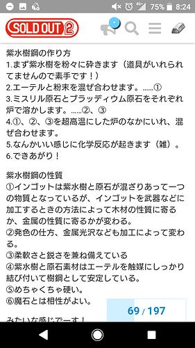 Screenshot_20190324-082449